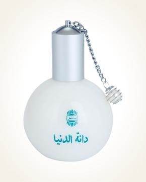 Ajmal Danat Al Duniya